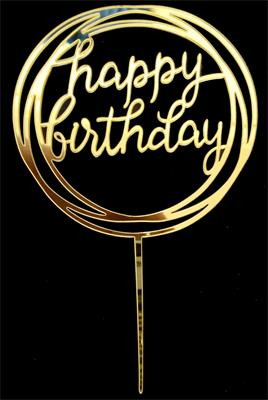 Happy Birthday cake topper gold circles