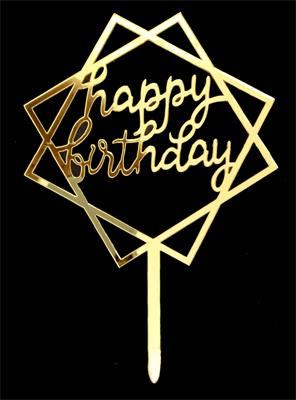 Happy Birthday cake topper gold squares
