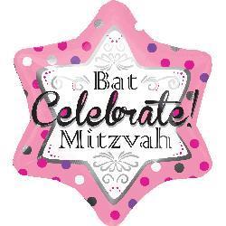 Bat Mitzvah Pink Junior Shape 48 x 53cm