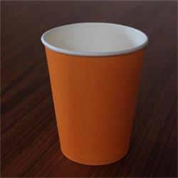 Solid Paper Cups 350ml Burnt Orange