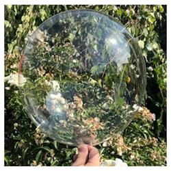 "Bobo Balloon Balls Crystal Clear 18"" 45cm. Pack of 2"