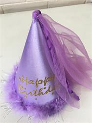 Princess Hat Purple Satin covered with Feather, Tulle and Ribbon trim.
