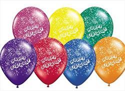 Birthday Confetti Jewel Tone Asst 28cm