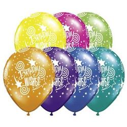 Qualatex Balloons Birthday Wishes Fantasy Asst 28cm